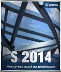 S 2014 (Эмаль синтетическая для конструкционных элементов)