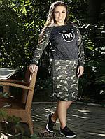 Платье (50-52, 54-56) —ангора-софт купить оптом и в розницу в одессе  7км