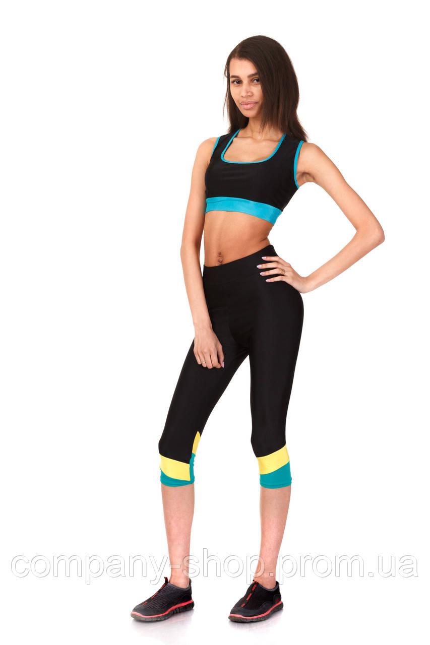 Женские капри для занятий спортом оптом. Модель КА022_желто-бирюзовые вставки.