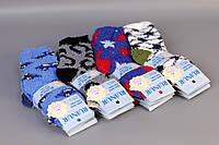 1050 Детские носки травка Ruinur 27-30, фото 1