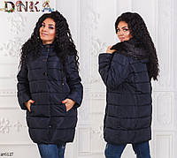 Куртка зимняя плащевка+холлофайбер 46-48,48-50,54-56