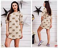 Платье (42-44, 46-48) —трехнитка-петля купить оптом и в розницу в одессе  7км