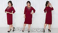 Платье приталенного силуэта со стразами креп-дайвинг Размеры: 50, 52, 54, 56.