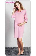Туника для беременных и кормящих мам розовая  VIENETTA