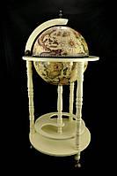 Глобус бар 33001W на 3х ножках белый 330мм слоновая кость