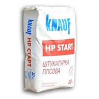 Универсальная штукатурная смесь Кнауф HP START (Изогипс)