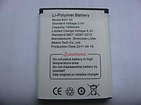Аккумулятор Nephy BST-33 для Sony Ericsson (ёмкость 1000mAh)