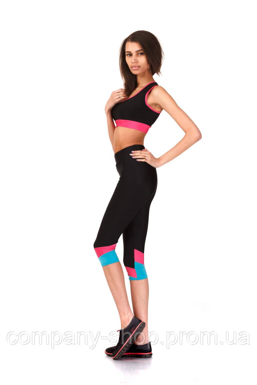 Женские капри для занятий спортом оптом. Модель КА022_розово-бирюзовые вставки.