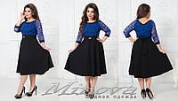 Нарядное платье большого размера от ТМ Minova новая коллекция ( р. 50-56 )