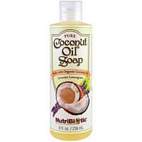 NutriBiotic, Масляное мыло из чистого кокоса, лаванда и лемонграсс, 8 жидк. унц. (236 мл)