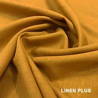 Горчичная льняная ткань 100% лен, цвет 1119