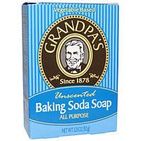 Grandpa's, Мыло с пищевой содой без запаха, 3.25 унций (92 г)