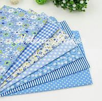 """Набор ткани для рукоделия """"Голубой ситец"""" 7 отрезов"""