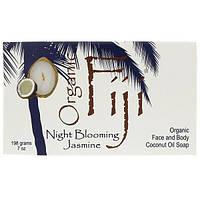 Organic Fiji, Органическое мыло для лица и тела с кокосовым маслом, ночной цветущий жасмин, 7 унций (198 г)