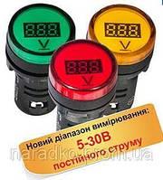 Сигнальная арматура (лампа) ECO AD22-22SMD желтая 220V АC