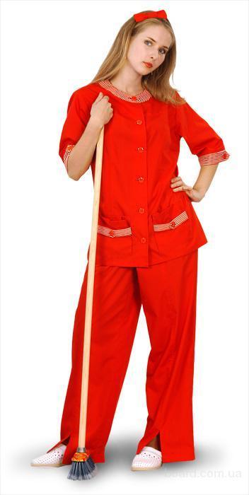 Красный костюм для обслуживающего персонала