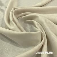 Кремовая льняная ткань 100% лен, цвет 630