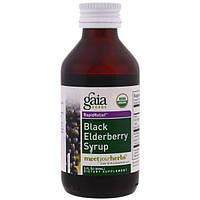 Gaia Herbs, Сироп бузины черной, 3 унции (89 мл)