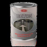 Фарба для бетону Mixon Beton. Біла. 3,7 кг