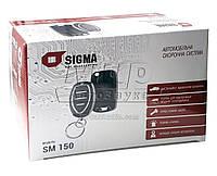 Автосигнализация Sigma SM-150