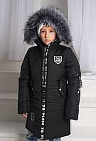 """Стильная удлиненная куртка """"Philipp Plein"""" со съемным мехом"""