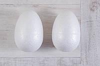 Набор пенопластовых фигурок Яйцо 2шт в уп., 90mm