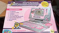Детский ноутбук компьютер 7005 розовый, фото 1