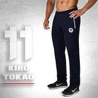 Kiro Tokao 10183   Спортивные штаны т-синие