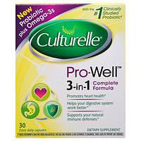 Culturelle, Pro-Well, пробиотик 3-в-1, плюс Омега-3, 30 капсул, по одной в день
