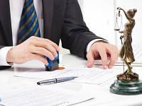 Обжалование результатов налоговых проверок. Юридическое сопровождение налоговых проверок