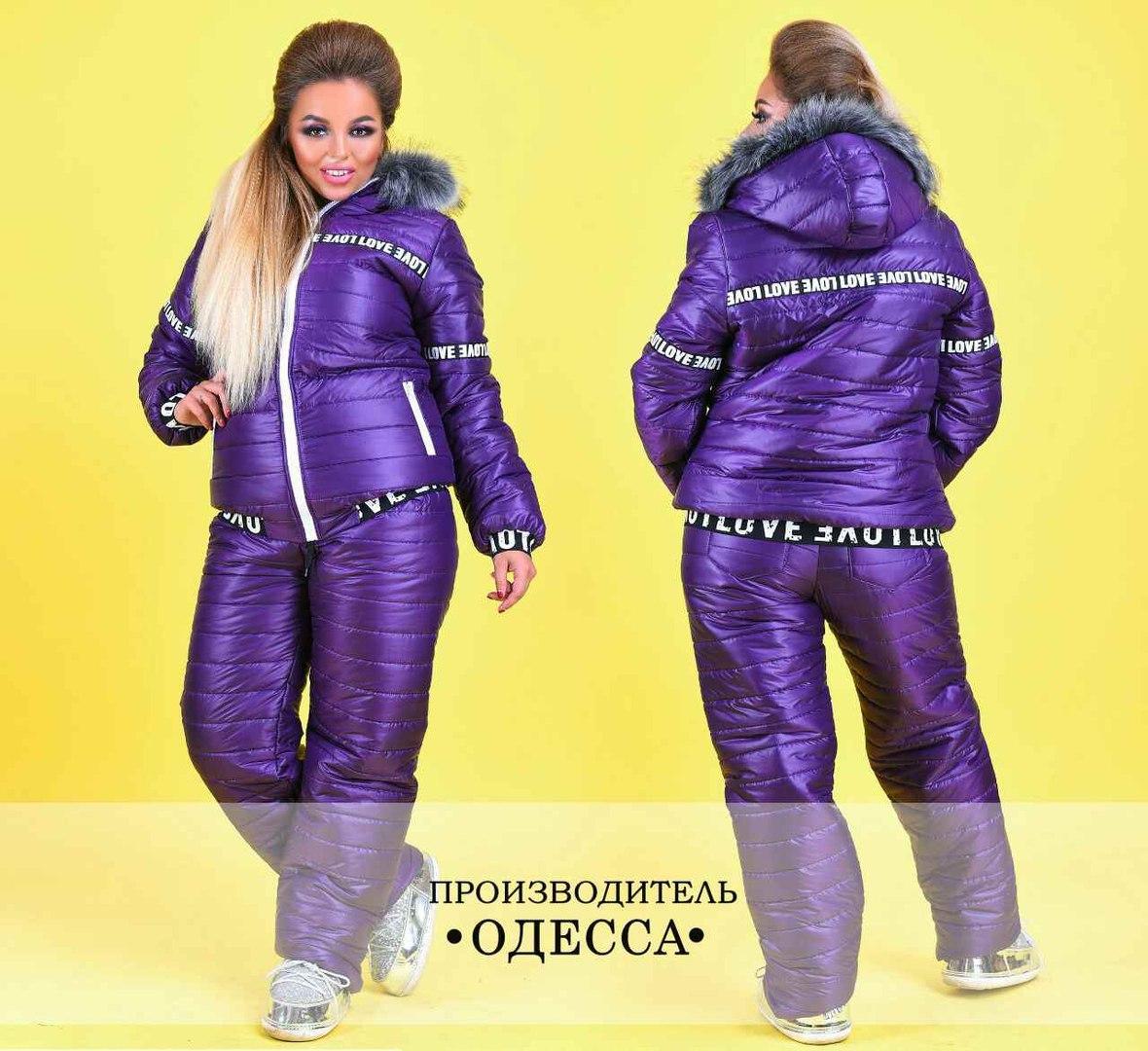 Утепленный спортивный костюм большого размера 48-54