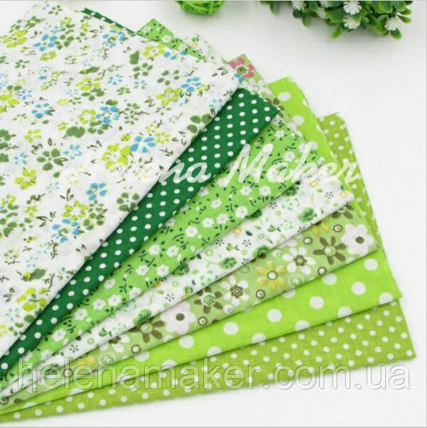 """Набор ткани для рукоделия """"Зеленый ситец""""  7 отрезов"""