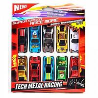 Машинки металлические (набор 10 шт) ХL 860