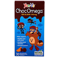 Yum-V's, ChocOmega, молочный шоколад, апельсин, 30 жевательных конфет