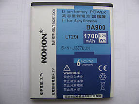 Аккумулятор Nohon для Sony C2005 Xperia M Dual (ёмкость 1700mAh)