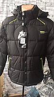 Куртка зимняя мужская SAZ  ( Пуховик )