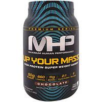 Maximum Human Performance, LLC, Up Your Mass, Супер-продукт для наращивания массы с высоким содержанием белка, Шоколадный, 2,35 фунта (1 068 г)