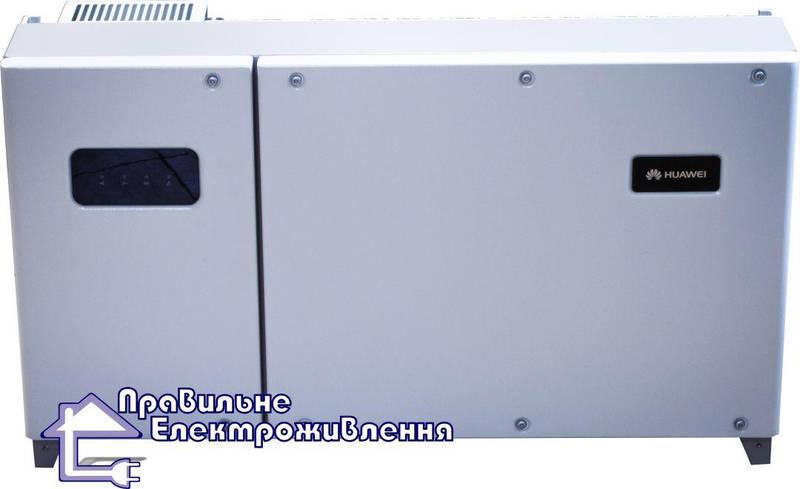 Мережевий інвертор Huawei SUN2000-33KTL-A ( 30кВт, 380В, 4 - МРРТ трека ), фото 7