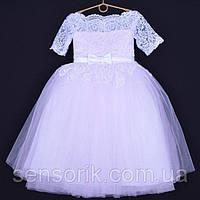 """Нарядное подростковое платье """"Даяна"""". 10-12 лет. Белое+пудра."""