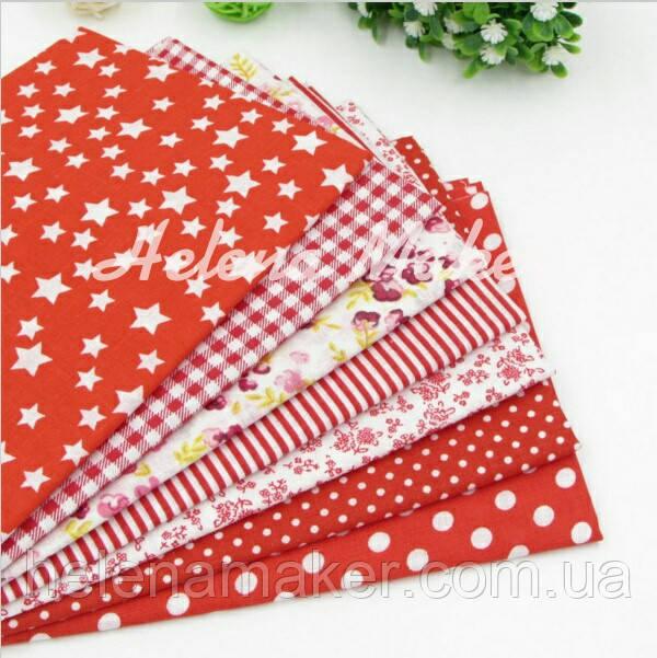 """Набор ткани для рукоделия """"Красный ситец""""  7 отрезов"""