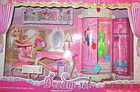 Кукла с трюмо и шкафом