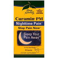 EuroPharma, Terry Naturally, Курамин ПМ, ночная боль, 60 капсул