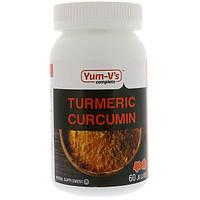 Yum-V's, Куркумин из куркумы, 60 желейных конфет