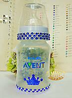 Бутылочка для кормления Avent в стразах 260 мл