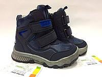 Детские зимние ботинки на мальчика 29-32, фото 1