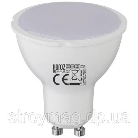 """Лампа світлодіодна Horoz Electric """"PLUS-6"""" 6W 4200К GU10"""