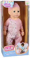 Пупс-кукла функциональный на шарнирах