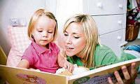 Сказка как важный элемент детского развития