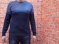 Свитер мужской, вязанный (цвет синий с серыми вст.) Kaptan 10026
