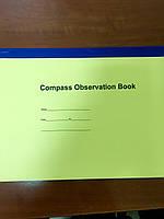 Журнал судовой Compass Observation Book